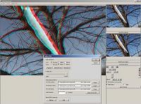 Screenshot programu 3DJournal 3.2