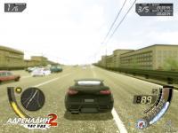Screenshot programu Adrenalin 2: Rush Hour