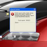Screenshot programu Auto Shutdown BETA
