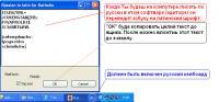 Screenshot programu Azbuka to Latin 1.0.0.0