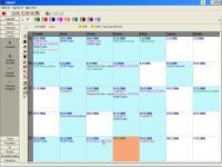 Screenshot programu DSMAN 1.58