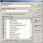 Screenshot programu Extractor 2.4