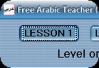 Screenshot programu Free Arabic Teacher 10