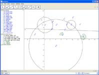 Screenshot programu GeoGebra 5.0.194.0