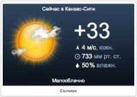 Screenshot programu Gismeteo 1.0.2-2