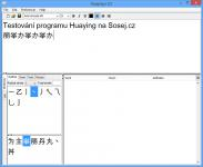 Screenshot programu Huaying 0.30