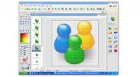 Screenshot programu IconCool Studio 7.70 Build 121108