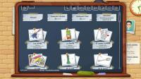 Screenshot programu LINGWA slovní zásoba (Španělština) 1.07