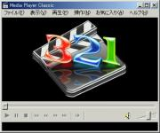 Screenshot programu Media Player Classic 6.4.9.1