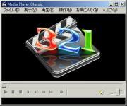 Screenshot programu Media Player Classic 6.4.9.1