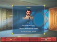 Screenshot programu OceaniX