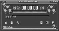 Screenshot programu Power MP3 Recorder 2.9