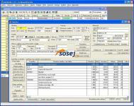 Screenshot programu Program Autoservis + AdmWin 2.72 Start