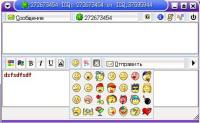 Screenshot programu SIM Instant Messenger 0.9.4.3