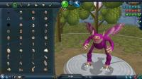 Screenshot programu Spore Patch 4