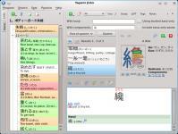 Screenshot programu Tagaini Jisho 0.9.3