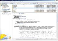 Screenshot programu VaultletSuite 2 Go 2.9.9